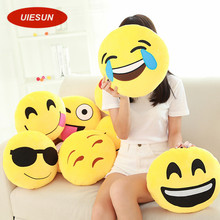 35cm Large Size Emotion Emoji Pillow Sofa Stuffed Plush Toy Doll Round Emoticon Smiley Cushion Office Nap Pillow UIE442