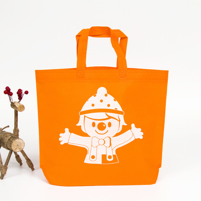 6a4da8ec31 wholesales 500pcs lot reusable non woven shopping bags promotional gifts  customized logo grocery tote advertising bag customized-in Shopping Bags  from ...