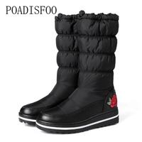 POADISFOO Puls Size 2017 New Winter Warm Thick Plush High Quality Embroidery Snow Boots Fashion Platform