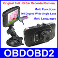 Hot Selling Full HD Vehicle Camera 1080P Car Recorder 2.7 Inch Digital Zoom Cycle Recording Multi-Languages Car Video 4IR LEDs