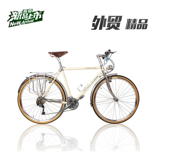 Aliexpress.com : Buy 700C road bike recuperation city bike ...