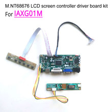 For IAXG01M laptop LCD monitor 60Hz CCFL LVDS 1024*768 12.1″ 1-lamp 20-pins M.NT68676 display controller driver board kit