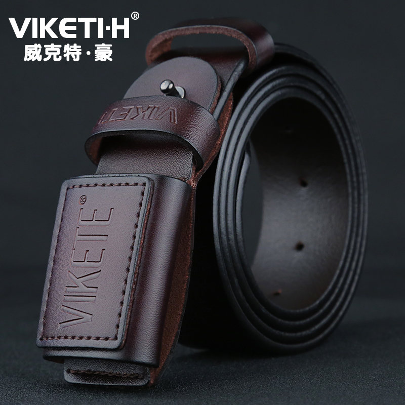 No Metal Over The Door Men's Leather Belt Casual With Jeans Men's Belt