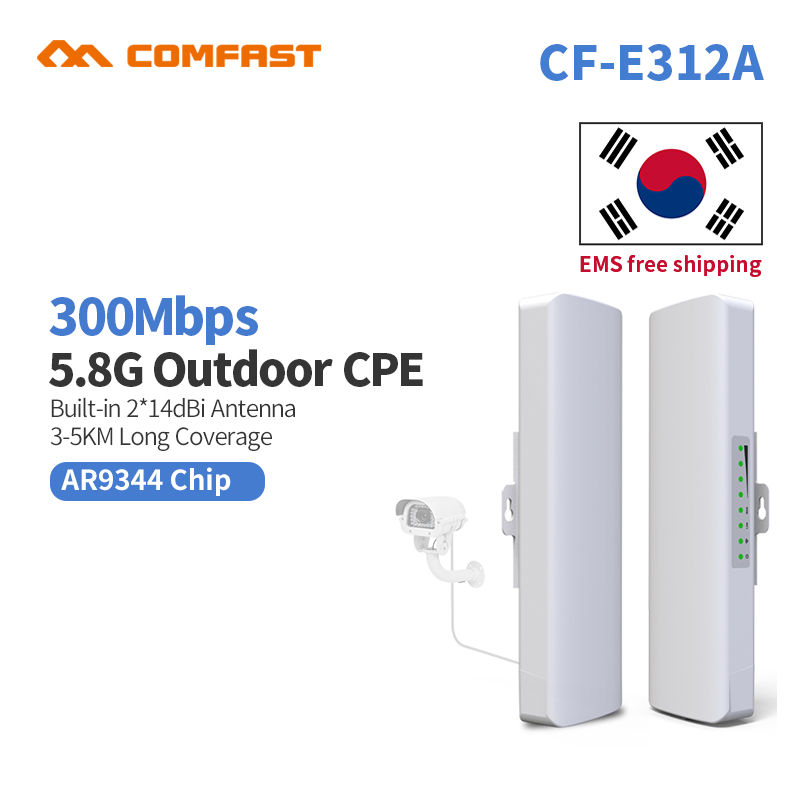 2PCS Wifi Repeater Outdoor CPE WIFI Router Extender 500mW 3-5KM Distance 300Mbps Access Point AP Router WDS WIFI Bridge Antenna