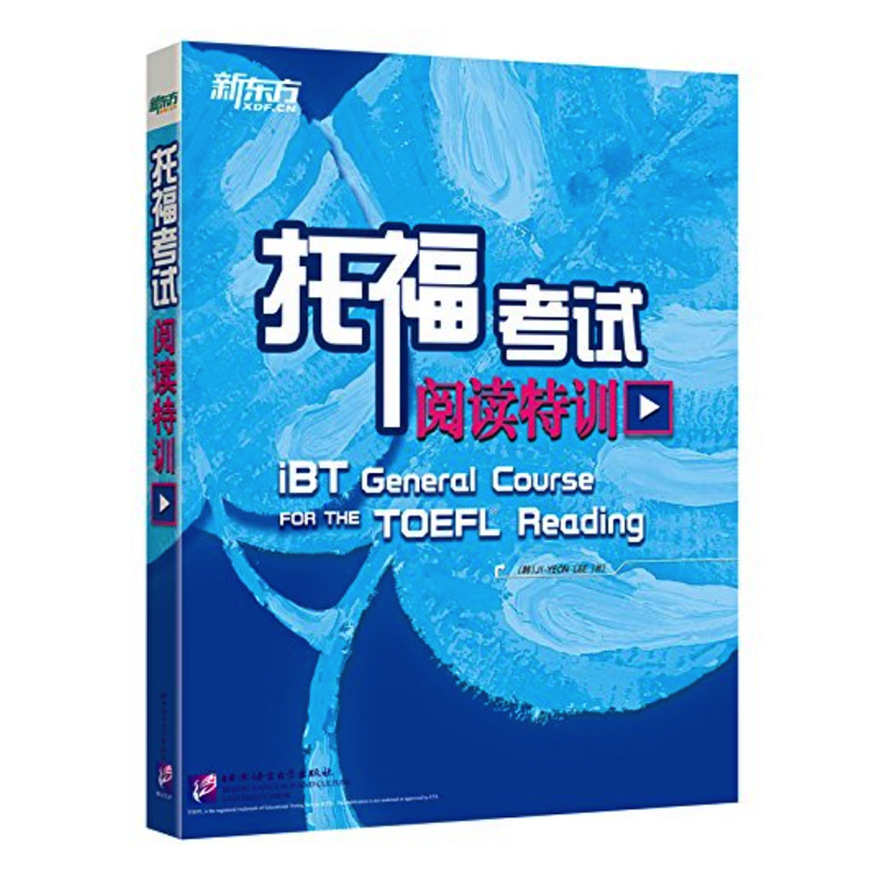 IBT General Course For The TOEFL Reading TOEFL Book (Chinese Version) Reference Material By Ji Yeon Lee (Korea)