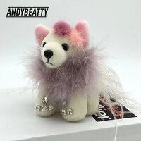 Энди Битти брелок милый щенок куклы помпон Чихуахуа собаки мягкие Pet мягкие игрушки для детей большие подарки на день рождения