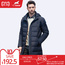 ICEbear 2017 New Clothing Jackets Business Long Thick Winter Coat Men Solid Parka Fashion Overcoat Outerwear