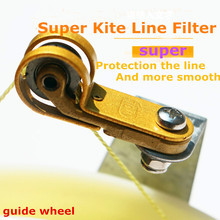 free shipping high quality super kite line filter guide wheel flying kite outdoor toys child love hcxkite factory albatross