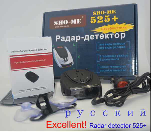 Russian Version STR525+ Car Detector Electronics Anti-Police Radar Detector LED Display Alert Laser Car Speed detectors
