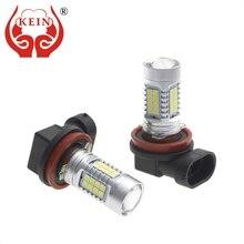 KEIN 2 шт. 6000 К H8 светодио дный противотуманные лампы 3030 36SMD 12 В Авто внешний источник света DRL дневного H8 лампы Свет автомобиля Белый