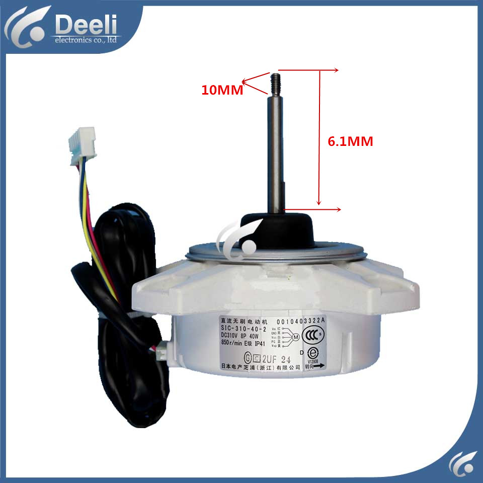 new good working for Air conditioner Fan motor machine motor DC310V SIC-310-40-2 40W 0010403322A DC motor good working ups ems dhl 95% new good working for air conditioner inner machine motor fan ydk50 8g 3 7 line