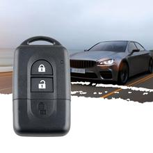 Мини-чехол для дистанционного ключа, смарт-чехол для Nissan Qashqai X-trail Micra Note Pathfinder
