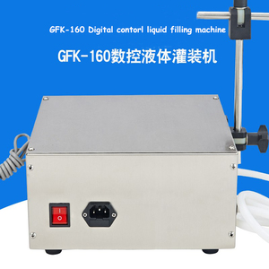 Image 5 - Digitale Controle Vloeibare Vulmachine GFK 160 sap water wijn vulmachine shampoo vulmachine
