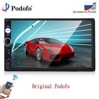 Podofo 2 din Car Radio Multimedia Player 2din Autoradio Stereo Universal 7 Touch Screen Bluetooth Video MP5 Player Auto Radio