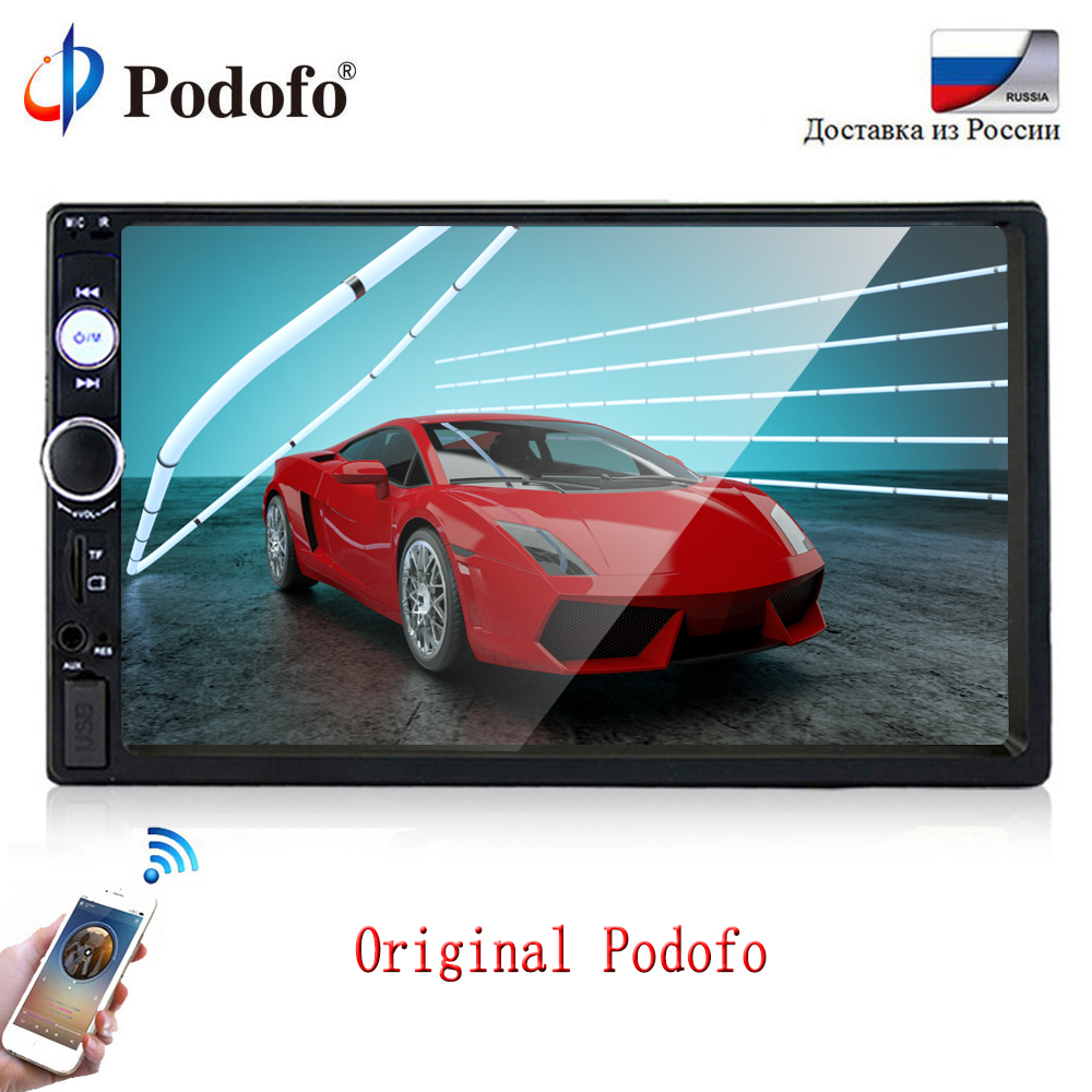Podofo 2 din font b Car b font font b Radio b font Multimedia Player 2din