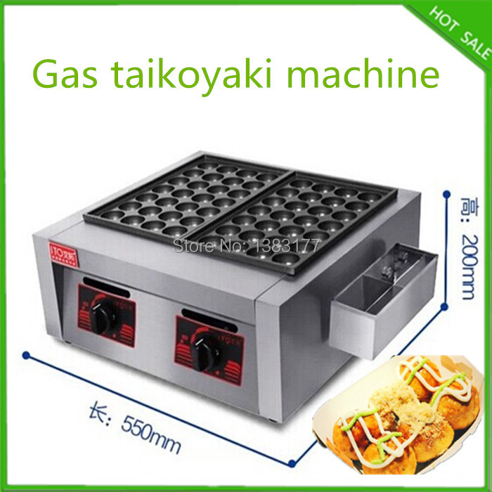 free shipping commercial 2 plate gas takoyaki machine 40mm takoyaki grill taikoyaki making machine free shipping as type takoyaki maker making machine taiyaki plate machine fish ball machine takoyaki grill takoyaki plates