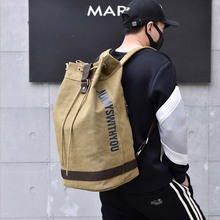 Large Capacity Male Canvas Backpacks Man Solid Travel Bag Drawstring for Men Daily Laptop Big Bags
