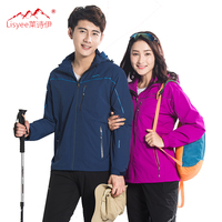 Lisyee 2018 Couple Hunting Cotton Jacket Tactical Windproof Clothes Trekking Outdoor Mountaineering Soft Shell Hiking Jacket