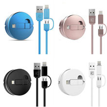 2-in-1 compatible iOS Android mobile phone scalable data cable High-speed charging transmission cable(China)