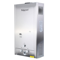 (Ship from EU) RSQ 18Y 18 Litre 5GPM Instant Water Heater Boiler Tankless Digital Display LPG Propane GAS Force Exhaust