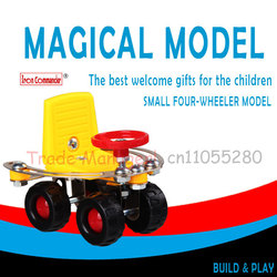 Fashion alloy static display model of educational toys assembled toys small four-wheel vehicles 3D model,educational toys
