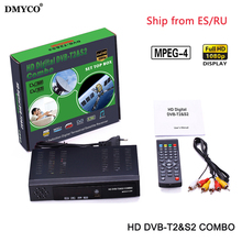 HD DVB-T2 dvb-S2 Digital Terrestrial Satellite TV Receiver Combo H.264 MPEG-2/4 TV Tuner dvb-t2 dvb-s2 Decoder Support Bisskey