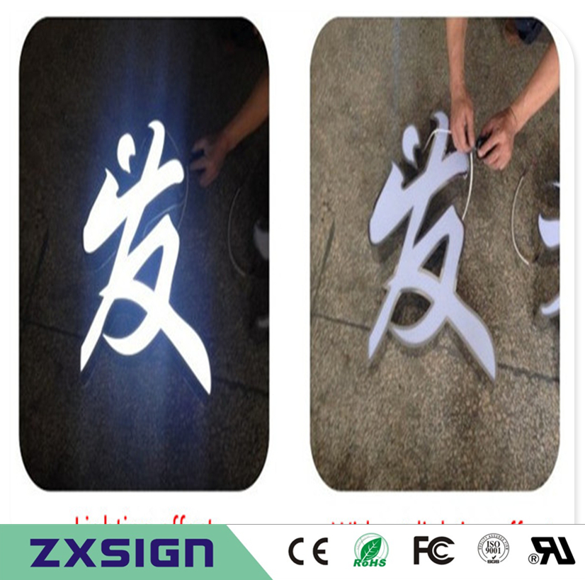 Custom Outdoor Advertising Front Lit Acrylic Led Channel Letter Signs