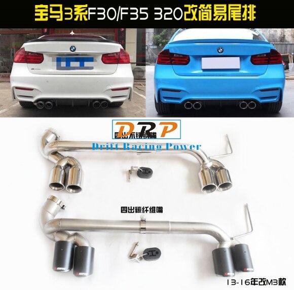 Лидер продаж! Два типа двусторонних двойной углеродного волокна и нержавеющей стали хвост горло fit 13 16 BMW 3 серии изменение M3, 320, F35, F30