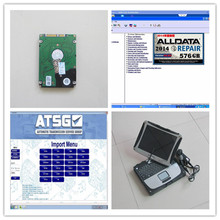 RCOBD v10.53 alldata and mitchell software atsg 3in1 hdd 1tb car repair software data in cf-19 toughbook diagnostic pc