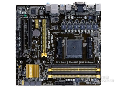 ASUS A55BM-PLUS FM2+ motherboard DDR3 memory  used 90%newASUS A55BM-PLUS FM2+ motherboard DDR3 memory  used 90%new