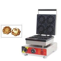110/220 v Commerciale Non-stick di Girasole A Forma di Waffle Maker Macchina 4 pz Fiore Waffle Baker Forno Ghiaccio cono gelato