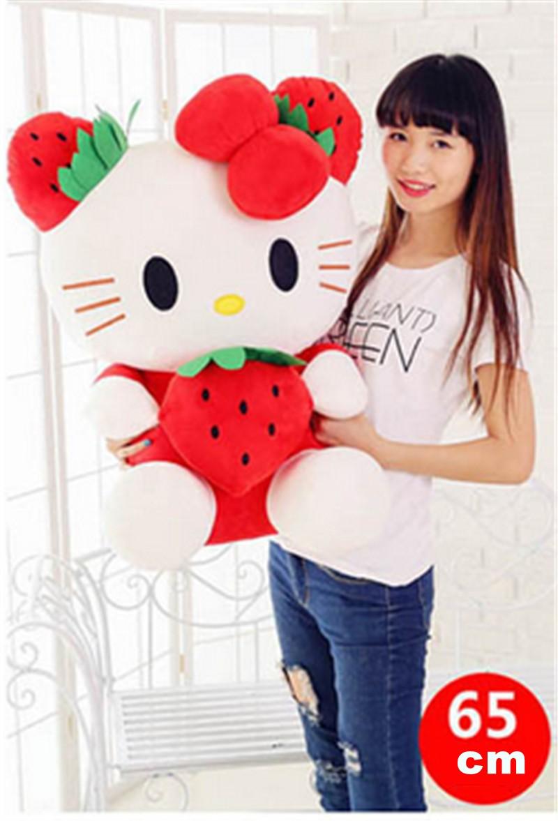 fancytrader cartoon lovely stuffed plush large giant hello kitty kt cat plush doll toys 65cm Christmas birthday gift  8