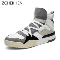 Luxury Brand Design Sneaker Hip Hop Dancing Cool Mixed Color Shoes Fashion Boots High Top Trainers