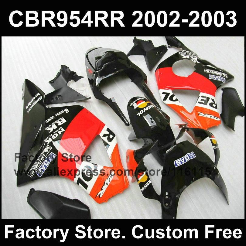 Personnaliser REPSOL carénages pour CBR 900RR 2002 2003 fireblade noir Compression carénage pièces CBR 954 RR CBR 900RR 02 03