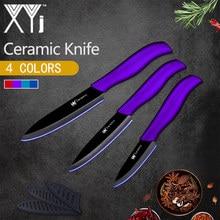 Самодельный керамический нож набор кухонных ножей Новое поступление 2018 легкий вес кухонный Керамический нож набор 3 «4» 5 «дюймов Кухонные ножи инструменты