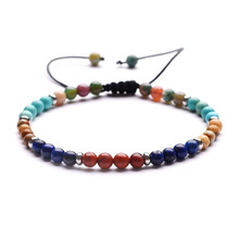 Ourania Bohemian bracelet men women beaded 4mm natural stone simple woven colorful lover Adjustable
