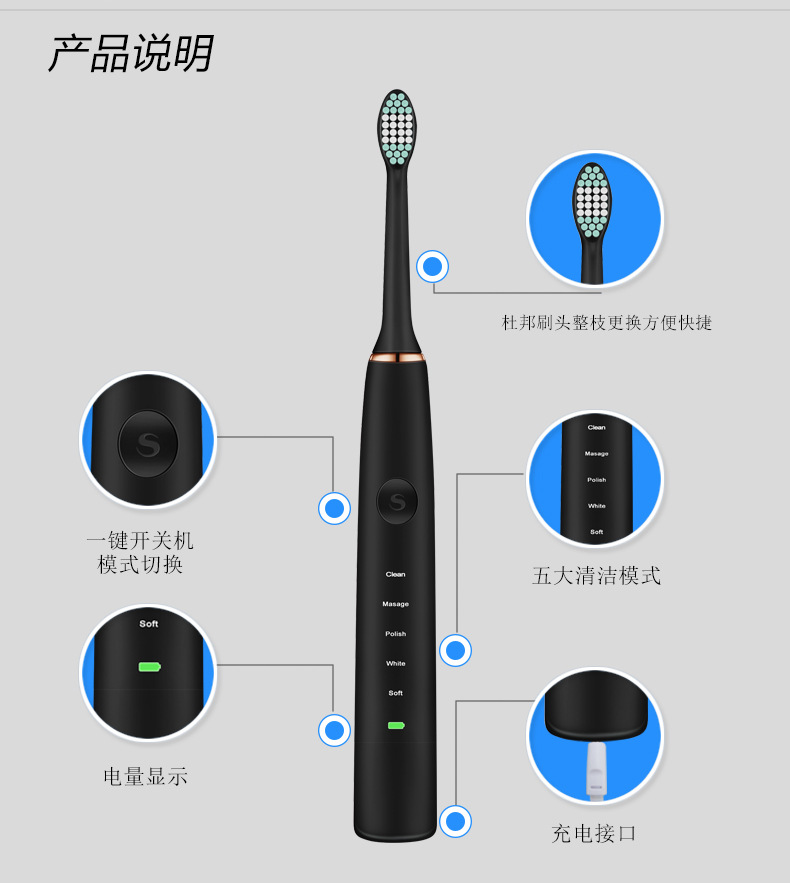 Acoustic Wave Electric Toothbrush Adult Rechargeable Ultrasonic Vibrating Tooth Brush Professional Tooth Cleaner Teeth Machine household automatic oral acoustic wave electric toothbrush adult rechargeable sonic tooth brush for teeth whitening 8 heads free