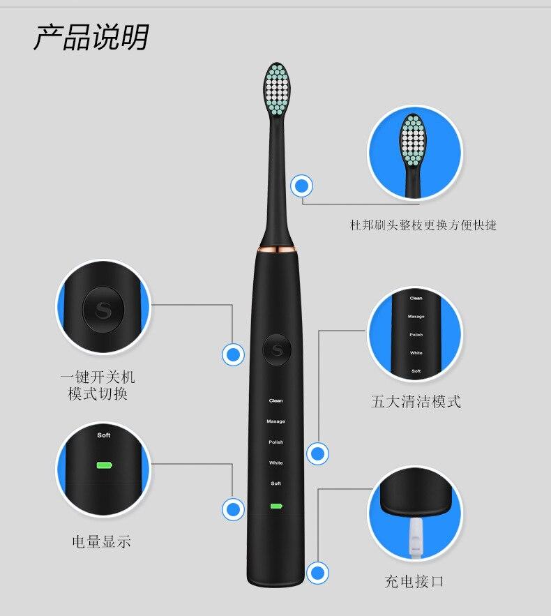 Acoustic Wave Elektrische Tandenborstel Volwassen Oplaadbare Ultrasone Vibrerende Tandenborstel Professionele Tooth Cleaner Tanden Machine
