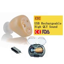 Перезаряжаемый мини-слуховой аппарат, слуховой аппарат, усилитель звука для ушей, слуховые аппараты, перезаряжаемый слуховой аппарат