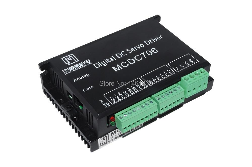 все цены на MCDC706 full digital DC servo motor driver digital DC servo motor controller MCDC706 replacement of MCDC506 200W up to 6A 70V DC онлайн