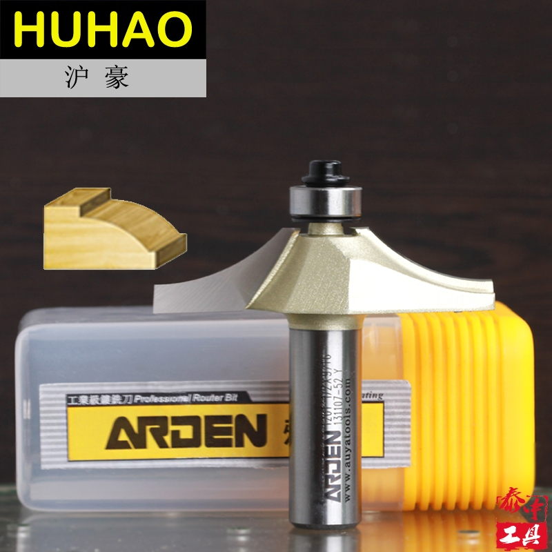 fresas para router Woodworking Tools Table Ogee Bit Arden Router Bits - 1/2*3/8 - 1/2 Shank - Arden A1201138 tungsten alloy steel woodworking router bit buddha beads ball knife beads tools fresas para cnc freze ucu wooden beads drill