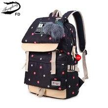 Fengdong украшение шар школьные сумки для девочек Дети черный холст рюкзак детей рюкзаки usb мешок милый рюкзак для школы