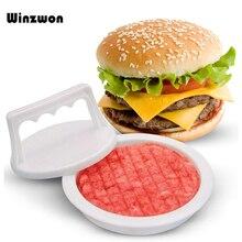 1 набор, пластиковый пресс для мяса, бургер, пресс для гамбургера, пресс для гамбургера, пресс для гриля, аксессуары для гриля