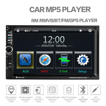 Universal Car Radio Autoradio 2 Din MP5 Stereo Multimedia Video Player Bluetooth +GPS Navigation+ Touch Screen Auto Audio AUX FM image