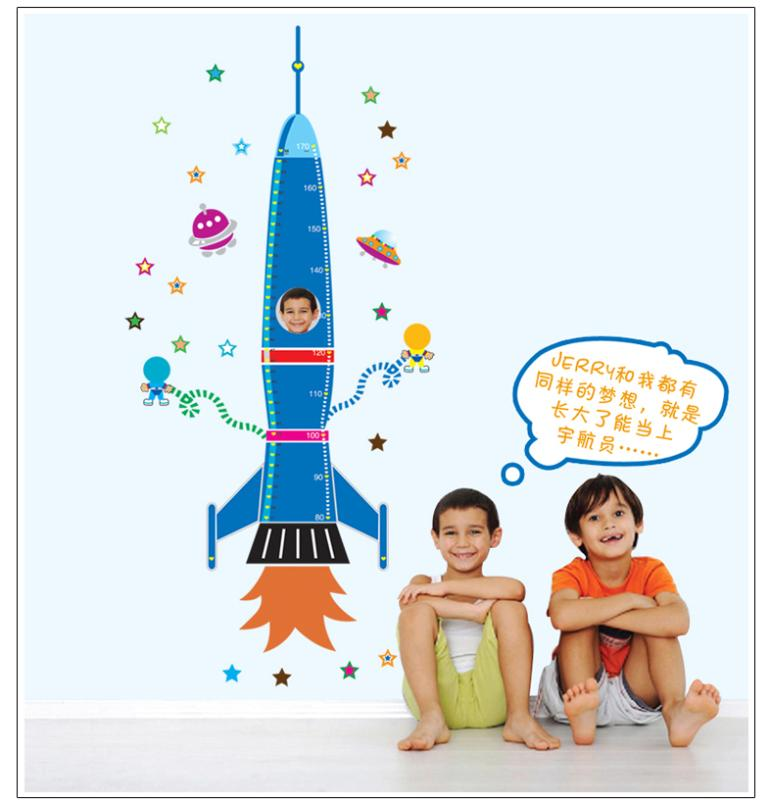 58 160cm rocket height wall sticker for kids room for Growth chart for kids room