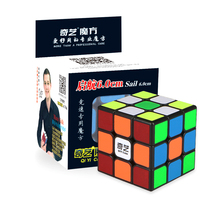 QIYI Professional 3x3x3 6.0CM Speed For Magic Cube Puzzle Fidget Cube Neo Cubo Magico Sticker For Children Adult Education Toy