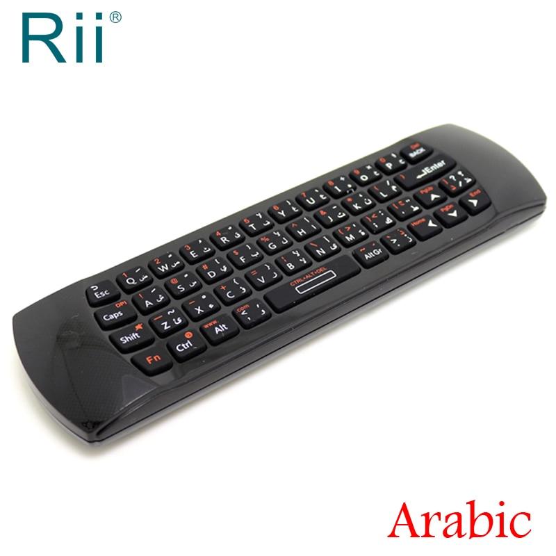[Free DHL] Original Rii i25 2.4G Wireless Arabic/English Version Mini Keyboard/Air Mouse High Quality - 20pcs цена