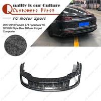 Car Accessories Forged Composite Carbon Fiber YC DESGIN Style Rear Diffuser Fit For 2017-2018 971 Panamera Rear Diffuser Lip