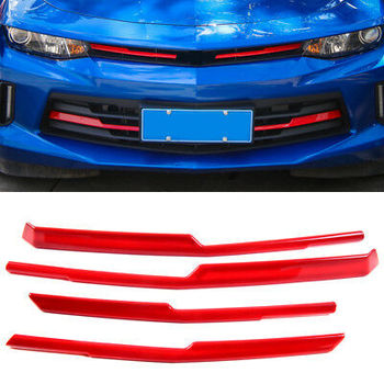ABS Red Front Center Grille Cover Trim 4pcs For Chevrolet Camaro 2016 - 2019
