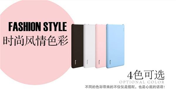 Besiter 2 USB Ports Ultra Thin External Backup Battery  (15)